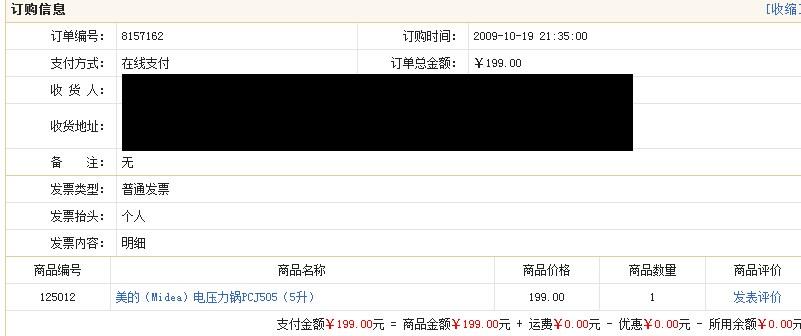 九阳c21dc002电路图